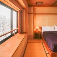 Double or Twin Room with Tatami Area