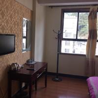 Zdjęcia hotelu: Huangshan Weixin Inn, Huangshan Scenic Area