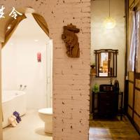 Fotos do Hotel: Mingxun Homestay, Wuyuan