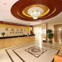 Hotellbilder: Shenzhen Civil Aviation Hotel, Shenzhen