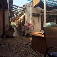 Zdjęcia hotelu: Xitang Luojiaodian Youth Hostel, Jiashan