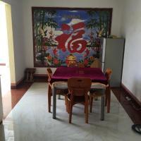 Zdjęcia hotelu: Rizhao Wan Bao Yong Hua Vacational Villa, Rizhao