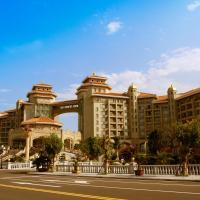 Hotel Pictures: Nanjiao Hotel Shanghai, Fengxian