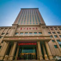 Zdjęcia hotelu: Shijiazhuang Jingzhou International Hotel, Shijiazhuang
