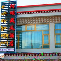Hotel Pictures: Aba Zang Style Hotel, Aba