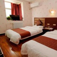 Zdjęcia hotelu: Konggang New City Keyiju Business Inn, Xianyang