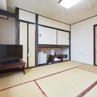 Japanese-Style Twin Room - Smoking