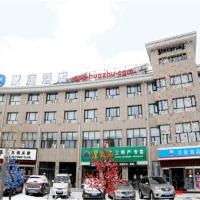 Zdjęcia hotelu: Hanting Express Zhangjiakou Chongli, Chongli