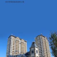 Hotel Pictures: Sweetome ApartHotel, Gaizhou