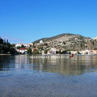 Hotellbilder: Mandraki Paradise, Meyisti