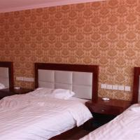 Zdjęcia hotelu: Zhangjiakou Xindu Hotel, Chongli