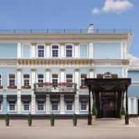Butik-hotel Turgenev