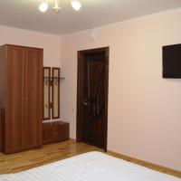 Hotel Pictures: Hotel Pandora, Ufa