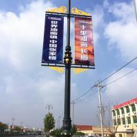 Hotellbilder: HuaTai Hostel, Huangdao