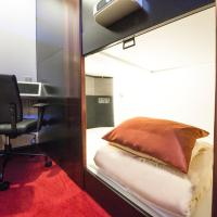 Theater Premier Capsule Room for Male