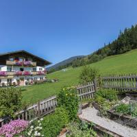 Zdjęcia hotelu: Maurerbauer, Leogang