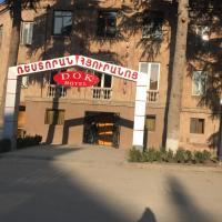 Фотографии отеля: Hotel DOK, Иджеван