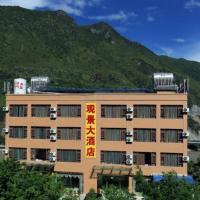 Hotelbilder: View Grand Hotel, Lushui