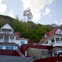 Fotos del hotel: Ocean Spray, Anse Etoile