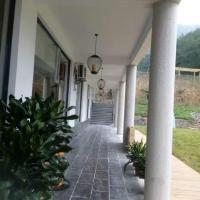 Hotel Pictures: GuiYing Moutain Villa, Yangxin