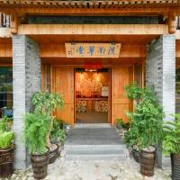 Hotel Pictures: Yongjia Xinan Cottage Inn, Yongjia