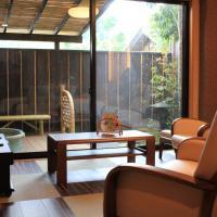 Twin Room with Open-Air Bath (Ruri)