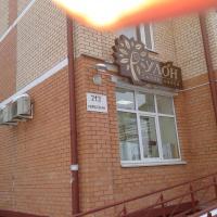 Zdjęcia hotelu: Apartment on Molodezhnaya 213, Navapolatsk