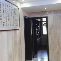 Hotel Pictures: Ye Nan resident Inn, Yongjia