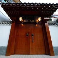 Hotel Pictures: Forest&Stream Inn, Jiuzhaigou