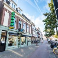Hotel Pictures: Stone Hotel & Hostel, Utrecht