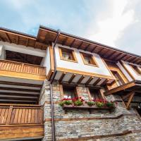 Hotel Pictures: Spa Houses Glavchevi, Ilinden
