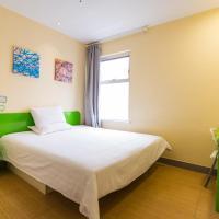 Zdjęcia hotelu: Hi Inn Wuhan Wuchang Railway Station, Wuhan