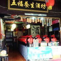 Zdjęcia hotelu: 5 Lucky Inn, Jiashan