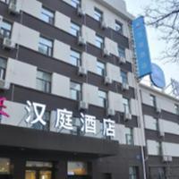 Hotel Pictures: Hanting Express Taiyuan Jiefang Road Wanda Plaza, Taiyuan