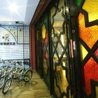 Zdjęcia hotelu: Moroccan Holiday Suite, Hualien City
