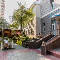 Hotellbilder: U Fontana Hotel, Minsk