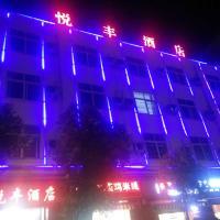 Hotellikuvia: Kunming Yuefeng Inn, Kunming