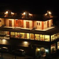 Hotellbilder: Archontiko Tzoumerkon, Agnanta