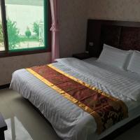Zdjęcia hotelu: Hua She Hostel, Xianyang