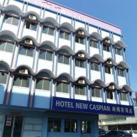 Photos de l'hôtel: New Caspian Hotel, Ipoh
