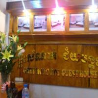 Fotos de l'hotel: Cheymongkol Guesthouse, Phnom Penh
