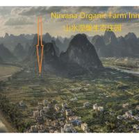 Hotellbilder: Nirvana Organic Farm Inn, Yangshuo