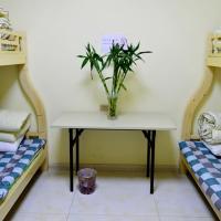 Hotelbilder: Bee Guesthouse Taiyuan, Taiyuan