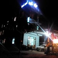 Suoi Dau Hotel
