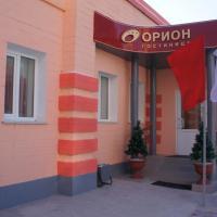 Zdjęcia hotelu: Orion Khabarovsk, Chabarowsk