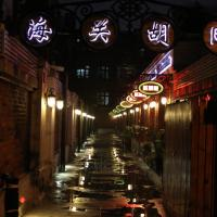 Foto Hotel: No.2 Haiguan Hutong Youth Hostel Tianjin, Tianjin