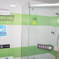 Hotel Pictures: 7Days Premium Shanghai Hangtou East Subway Station, Nanhui