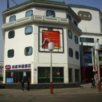 Fotos do Hotel: Hanting Express Taiyuan Liuxiang, Taiyuan