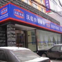 Fotos del hotel: Hanting Hotel Taiyuan Wuyi Road Causeway Bay, Taiyuan
