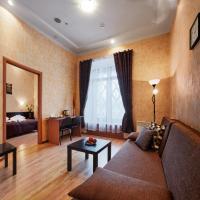 Zdjęcia hotelu: GorodOtel on Kazanskiy, Moskwa